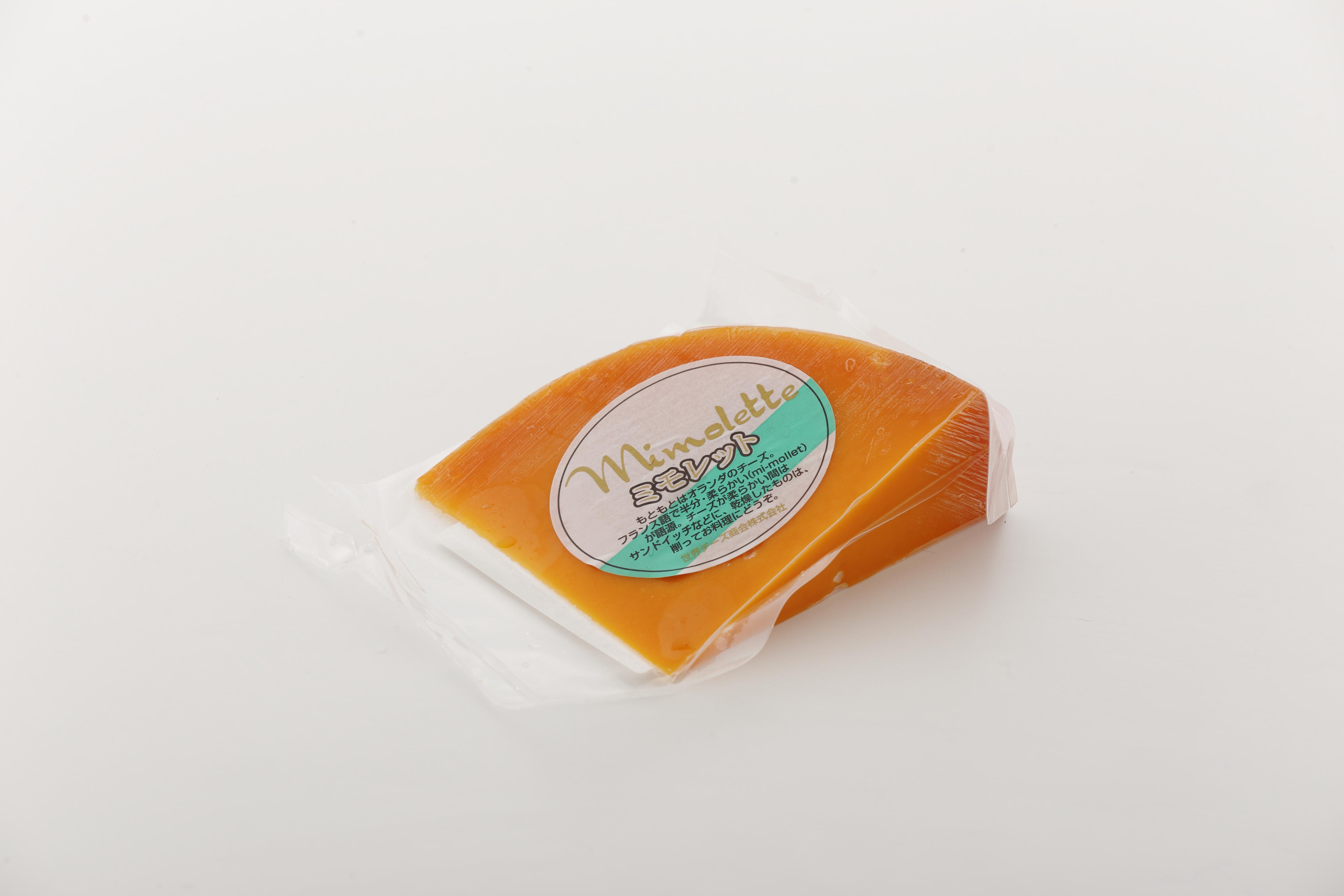 チーズ ミモレット 小泉と森が糞芝居に使った'干からびたチーズ'って覚えてる?~あれ、けっこうイケるよ~
